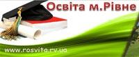 Управління освіти РМВК
